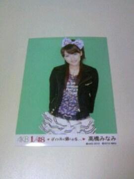 PSP AKB 1/48 アイドルと恋したら 高橋みなみ 特典生写真 / AKB48