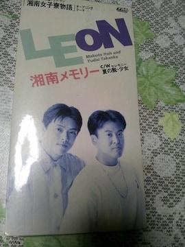 LEON♪湘南メモリー〇CDシングル美品!夏の脱少女◇