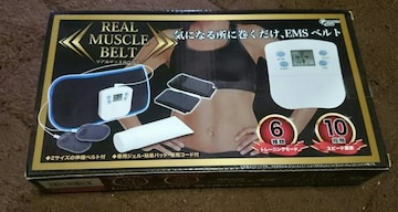 REAL MUSCLE BELT ダイエット