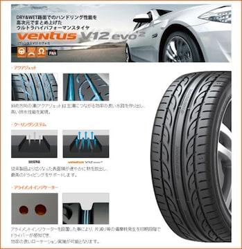 ★245/45R19 緊急入荷★HANKOOK K120 新品タイヤ 4本セット