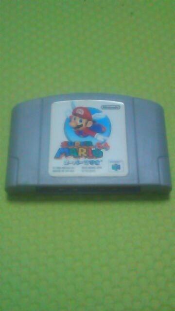スーパーマリオ64  < ゲーム本体/ソフトの