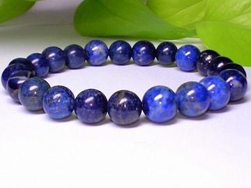 ラピスラズリ瑠璃石8ミリ天然石数珠
