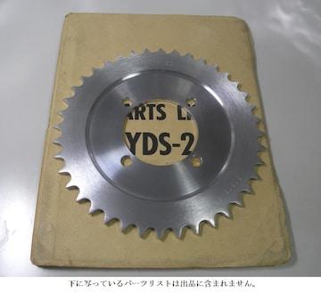 ヤマハ YDS YDS2 アルミ・スプロケット・#520 40t 新品