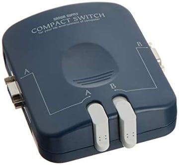 サンワサプライ SW-CP21V VGAモニタ切替器 2:1 HD15メス*3