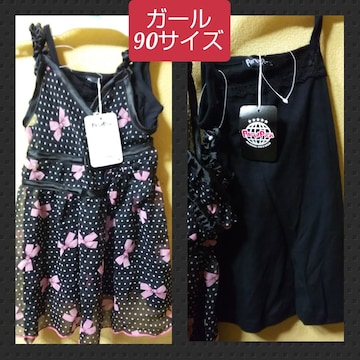 party pick★新品★リボン柄シフォンワンピセット/90