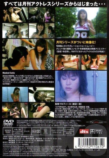 DVD/月刊 松金洋子 < タレントグッズの