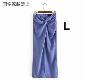 blue ブルー ツイスト タイトスカート ZARAお好きな方に★ L