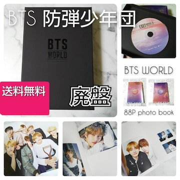 【廃盤】CD BTS WORLD OST★中古品防弾少年団 テヒョン