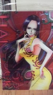 ボア・ハンコック 3Dポスター