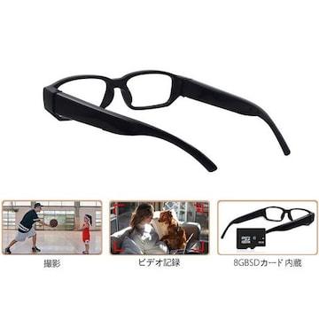小型ビデオカメラ ファッションメガネ型カメラ