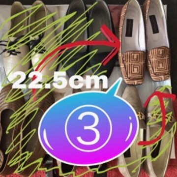 yoshie inaba ベージュブラウンスェード革靴22,5cm190915-1