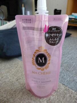 マシェリ パーフェクトシャワー ウエーブEX