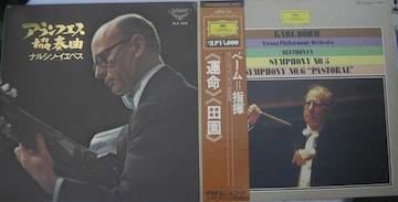 LPレコード懐かしのクラシック音楽2種3枚組中古品!!0710