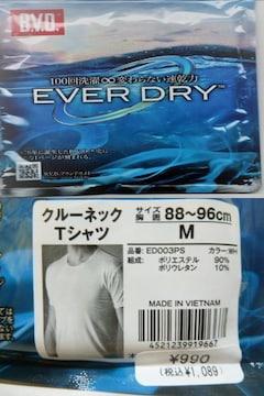 A)2枚(M 白)BVD★クルーネックTシャツ ED003PS EVERDRY薄手