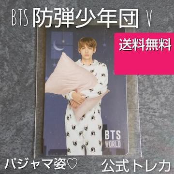 【廃盤】CD BTS WORLD ★封入特典 トレカ(V テヒョン 擦れ傷あり