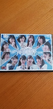 乃木坂46 NOGIBINGO!8  �A DVD