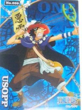 〜ワンピース〜『ウソップ』のクリアカード