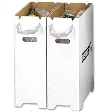 ★送料無料★ 2点組 ダンボール ゴミ箱 撥水加工 20L