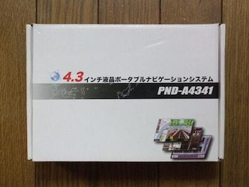 ハンファ製ポータブルカーナビPND-A4341 中古!