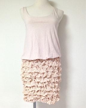 Lilidiaピンクベージュギャザースカートノースリミニワンピース
