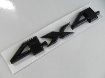 輸入 高級◆4X4 ◆四駆4WD3Dエンブレム/ 黒