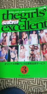the Girls sabra excellent�B★吉岡美穂/市川由衣/小池栄子/乙葉
