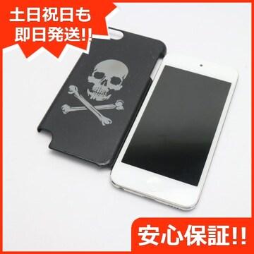 ●安心保証●美品●iPod touch 第5世代 32GB ホワイト●