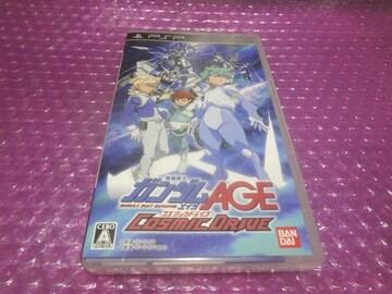 堀PSP 機動戦士ガンダムAGE コズミックドライブ