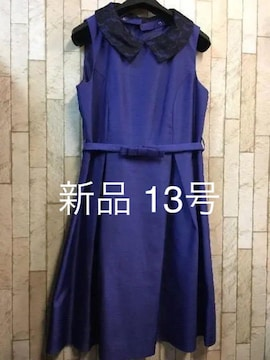 新品☆13号ブルーパープル系の2WAYシャンタンワンピ☆ss791