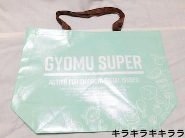 《New》業務スーパー限定・特大*容量★ショルダーバッグ/エコバッグ<ライトグリーン