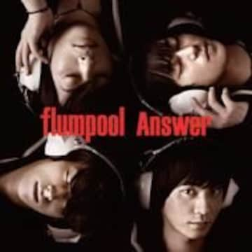 即決 新作 抽選券封入 flumpool Answer 初回限定盤B 新品