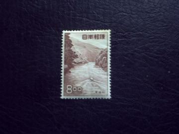 【未使用】観光地百選 宇治川 8円 1枚
