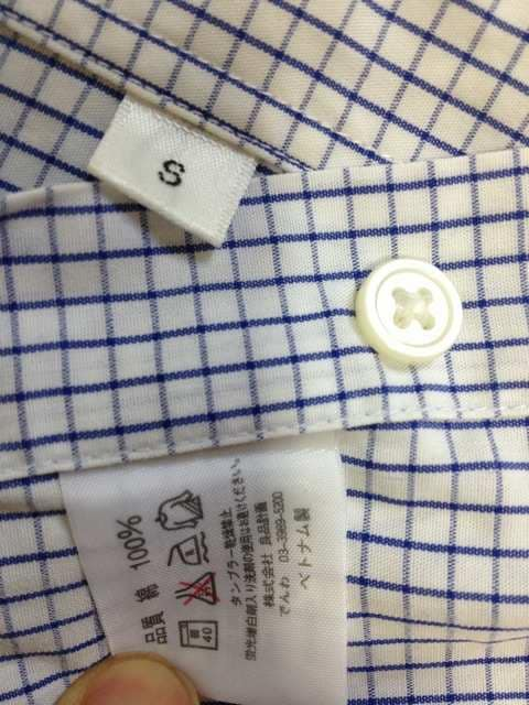 無印良品  半袖シャツ Sサイズ 白色×紺色 ギンガムチェック柄 古着 ユーズド < ブランドの