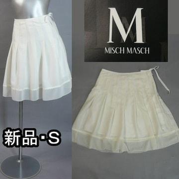 【新品★S号】ミッシュマッシュ★白のスカート★送料180円