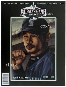MLB2001オールスター公式プログラム本 表紙イチロー