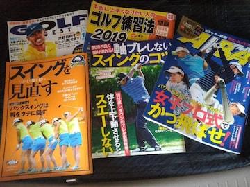 ゴルフ雑誌 アルバ ゴルフダイジェスト等5冊 ゴルフ練習法