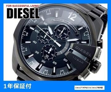 新品 ■ ディーゼル DIESEL腕時計 DZ4283★即買い