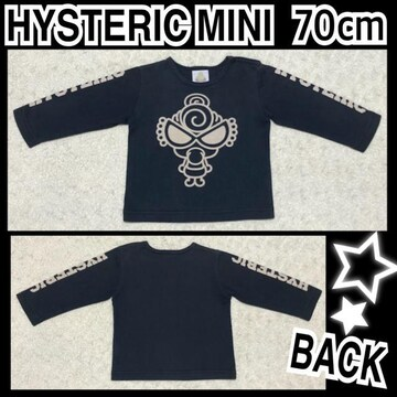 【HYSTERIC MINI/70】ミニちゃんプリント入ロンT