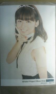 Birthday Memorial 2014/勝田里奈 Age:16