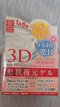 激安セール1品6役モイストペア オールインワンジェル(美容ジェル)100g未開封品