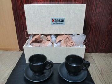 kansai earthenware  ペア カップ&ソーサー ブラック