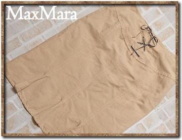 マックスマーラ リボン付きコットンスカート ベージュ