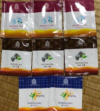 激安!3種の紅茶セット(^-^)No.2