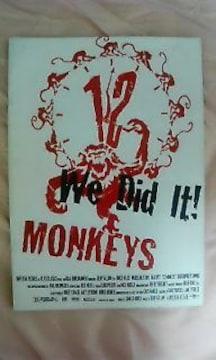 映画〓『12モンキーズ』のパンフレット〓