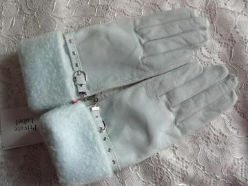 プライベートレーベル うす水色羊皮革手袋