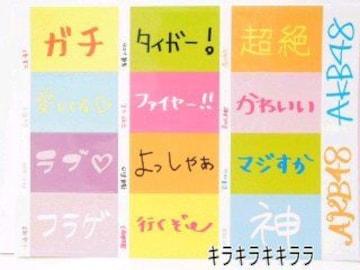 《New》AKB48★オフィシャルカレンダー◆豪華◆メンバー直筆*メッセージシール