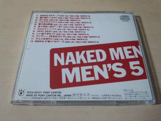 MEN'S 5 CD「NAKED MEN」メンズ5 コミックバンド廃盤● < タレントグッズの