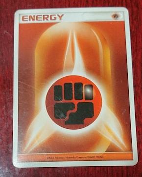 ポケモンカード 基本とうエネルギー 2006 エネルギー