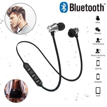 Bluetooth イヤホン ワイヤレス iPhone アンドロイド 銀