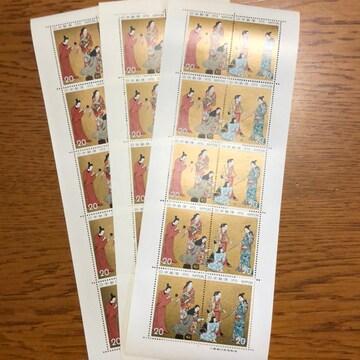411送料無料記念切手600円分(20円切手)ポイント消化
